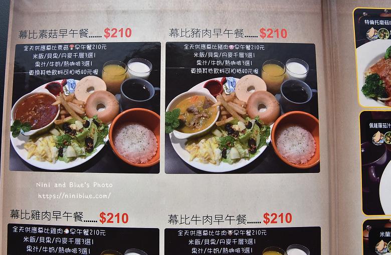 台中早午餐幕比咖啡菜單menu08