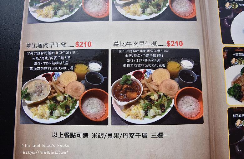 台中早午餐幕比咖啡菜單menu09