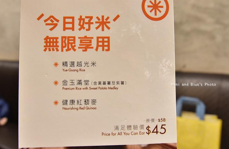 台中時時香菜單menu價位04