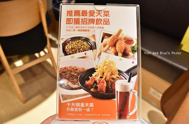 台中時時香菜單menu價位05