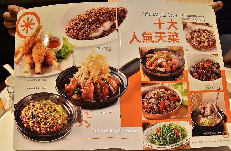 台中時時香菜單menu價位06