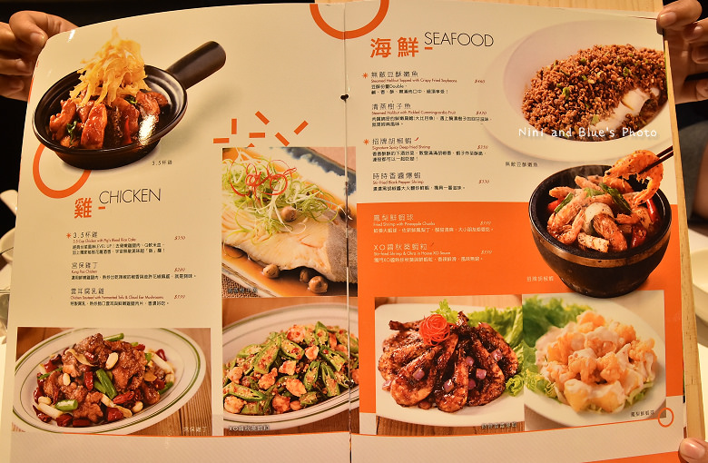 台中時時香菜單menu價位09