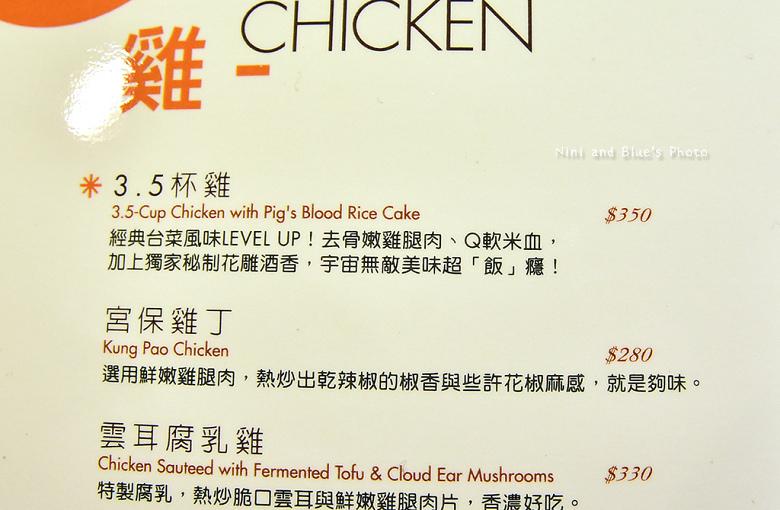 台中時時香菜單menu價位10
