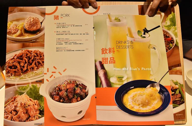 台中時時香菜單menu價位12