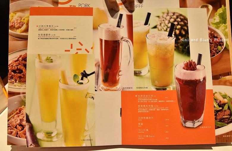 台中時時香菜單menu價位13