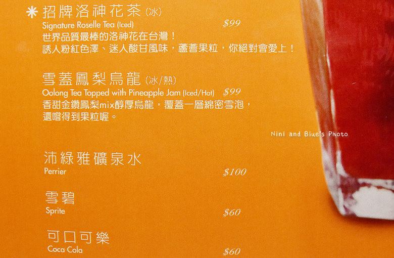 台中時時香菜單menu價位14