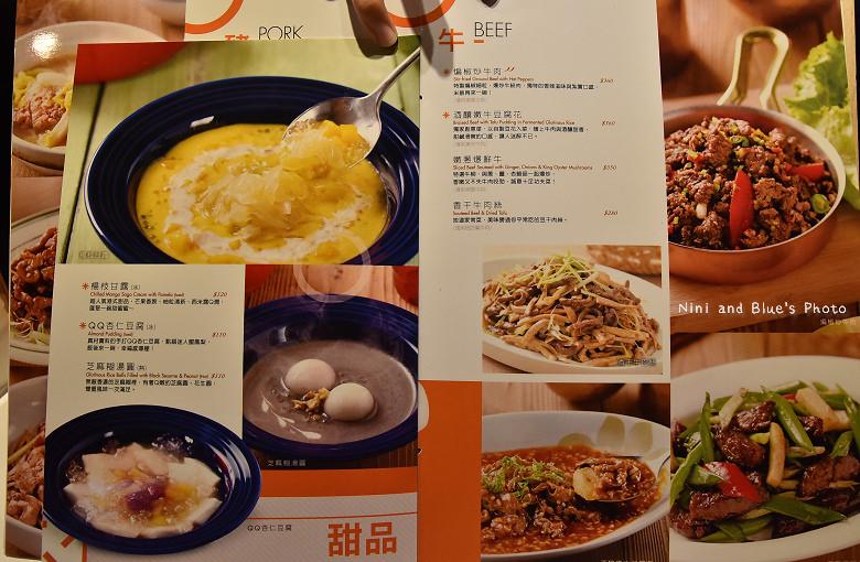 台中時時香菜單menu價位16