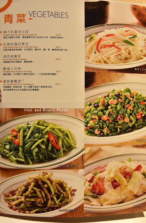台中時時香菜單menu價位18