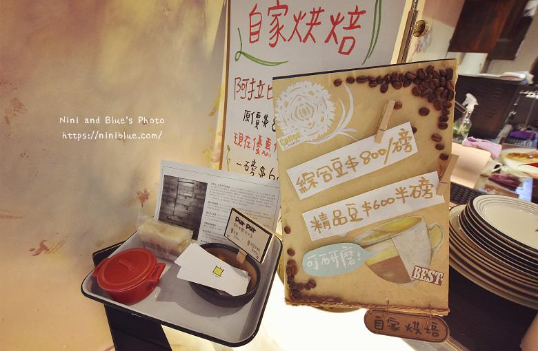 台北中山站光一咖啡光一敘集08