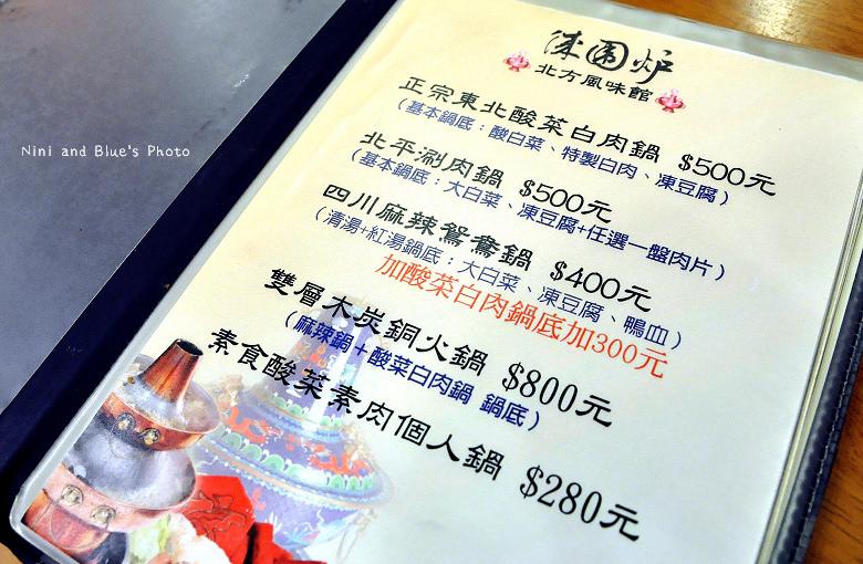 徠圍爐酸白菜鍋菜單menu01