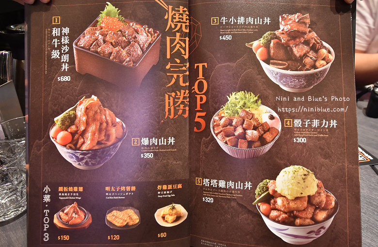 台中秀泰開丼菜單menu價位01