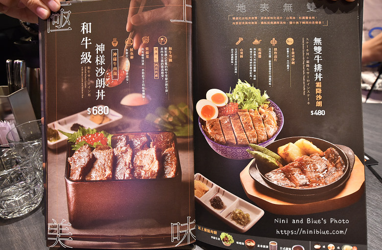 台中秀泰開丼菜單menu價位02