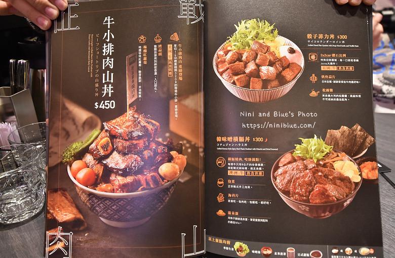 台中秀泰開丼菜單menu價位03