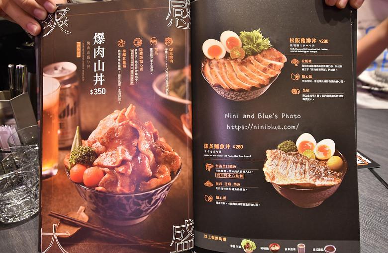 台中秀泰開丼菜單menu價位04