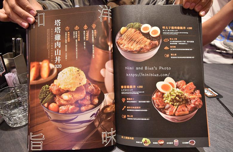 台中秀泰開丼菜單menu價位05