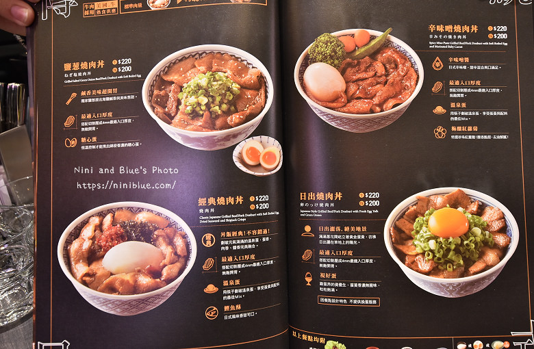 台中秀泰開丼菜單menu價位06