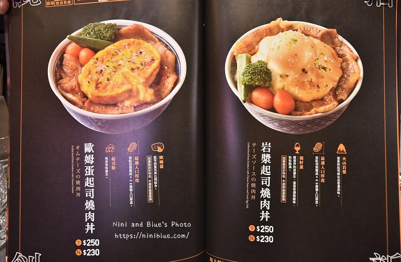 台中秀泰開丼菜單menu價位07