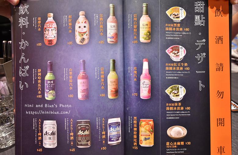台中秀泰開丼菜單menu價位08