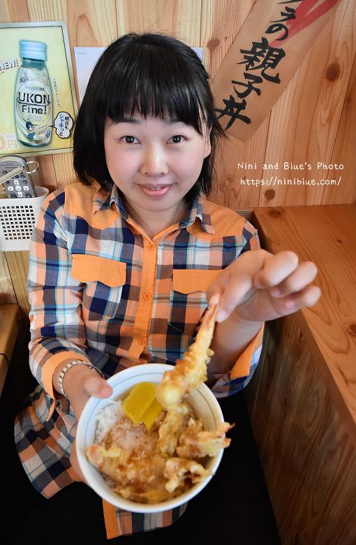 日本沖繩美食北海道魚萬16