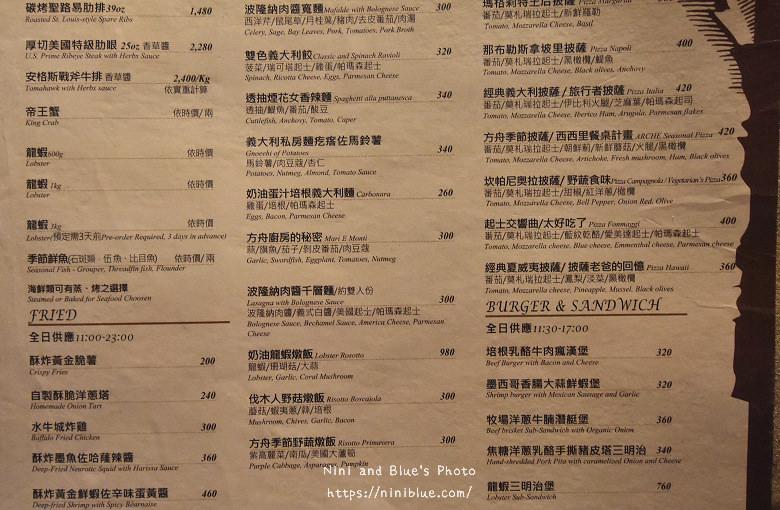 公益路美食妃黛方舟菜單menu價位04