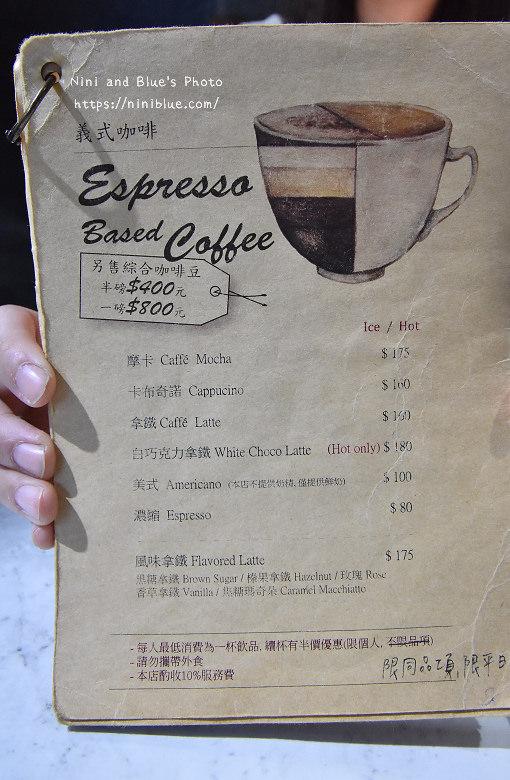 台北中山站光一咖啡菜單menu01