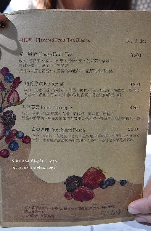 台北中山站光一咖啡菜單menu02