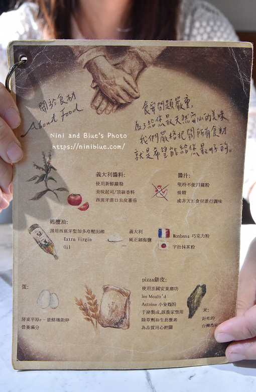 台北中山站光一咖啡菜單menu04
