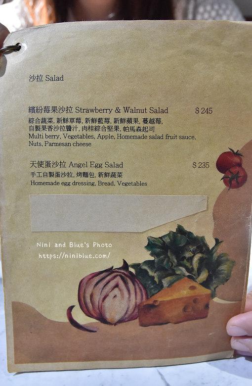 台北中山站光一咖啡菜單menu05