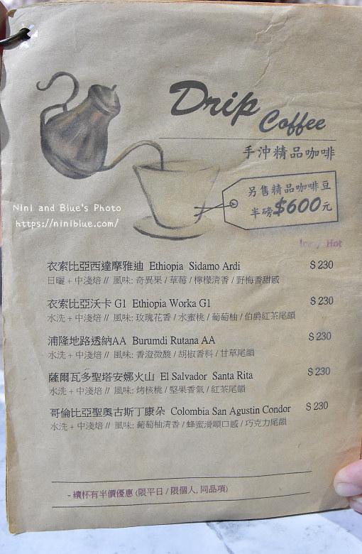 台北中山站光一咖啡菜單menu07