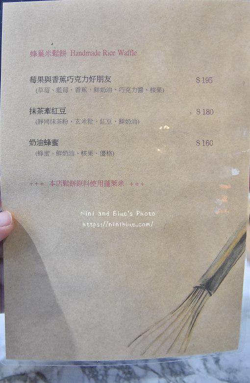 台北中山站光一咖啡菜單menu08