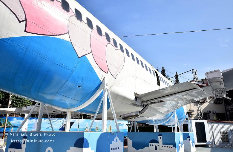 台中景點.大坑地中海風格飛機場.06