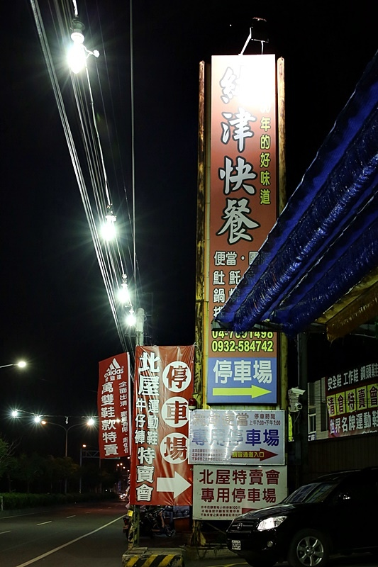 5D3_2015