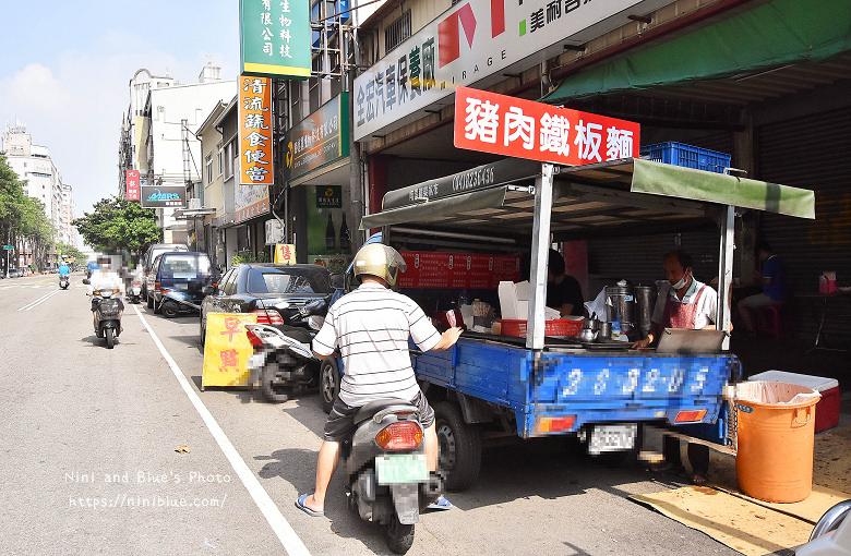 寧夏路炒麵早餐車04