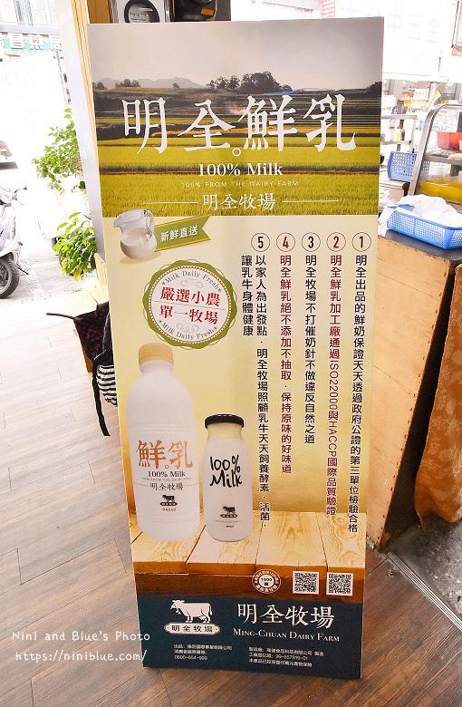 台中十渡SD果汁茶飲料04