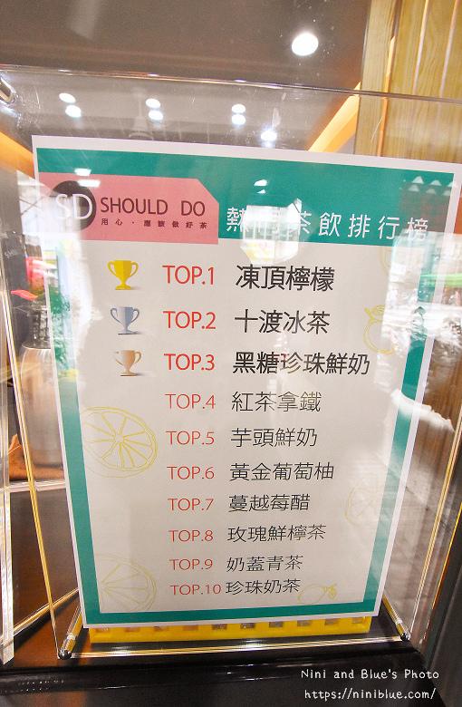 台中十渡SD果汁茶飲料02