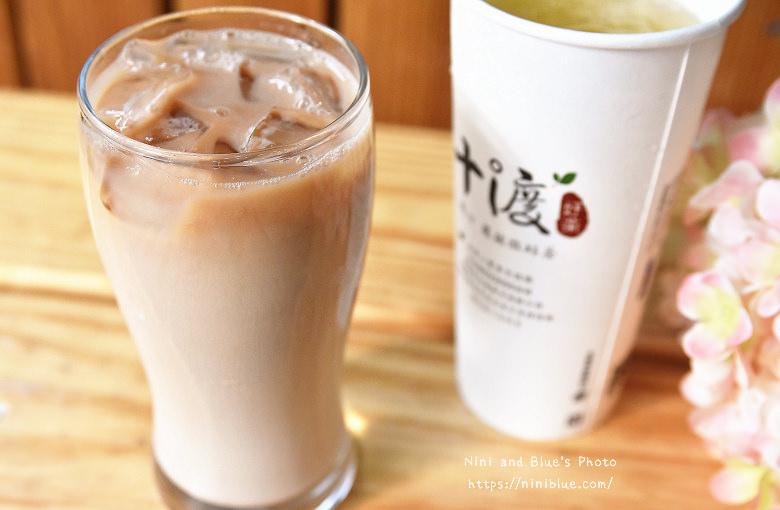 台中十渡SD果汁茶飲料28