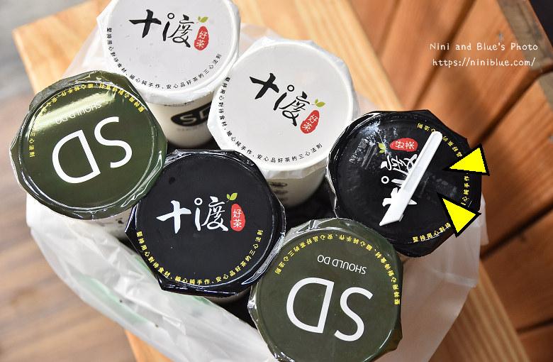 台中十渡SD果汁茶飲料38