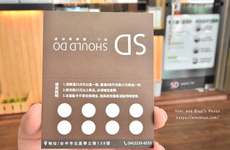 台中十渡SD果汁茶飲料11