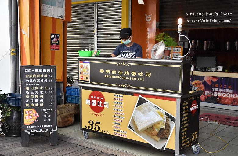台中香煎奶油肉蛋吐司不一樣蛋餅早餐01