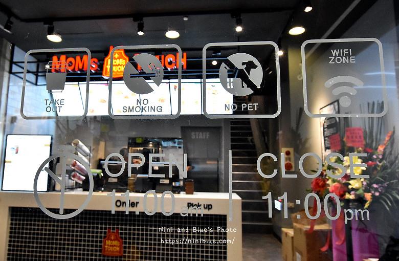 moms touch韓國炸雞店台中店一中街0009