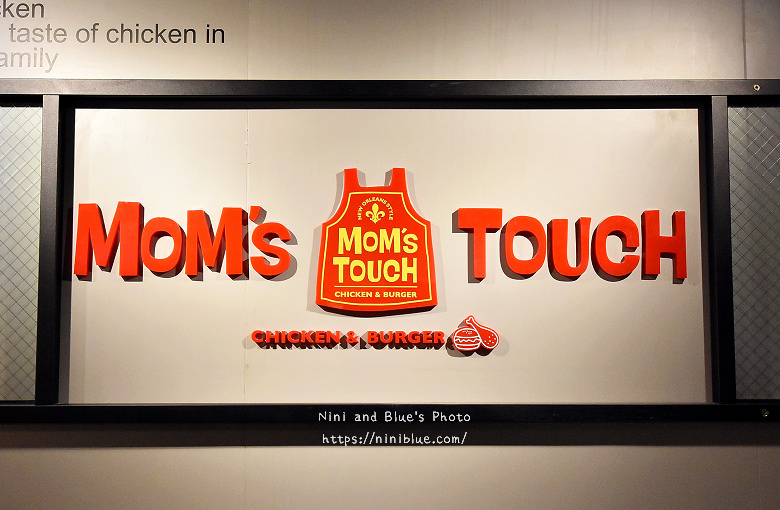 moms touch韓國炸雞店台中店一中街0004