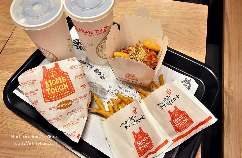 moms touch韓國炸雞店台中店一中街0010