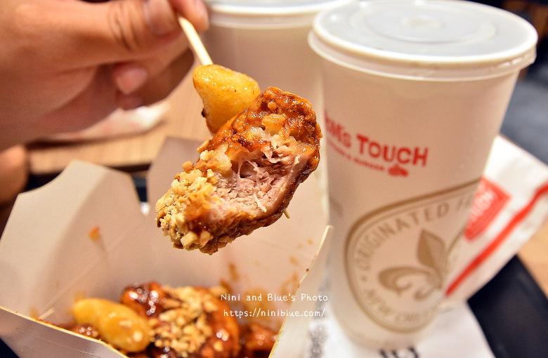 moms touch韓國炸雞店台中店一中街0018