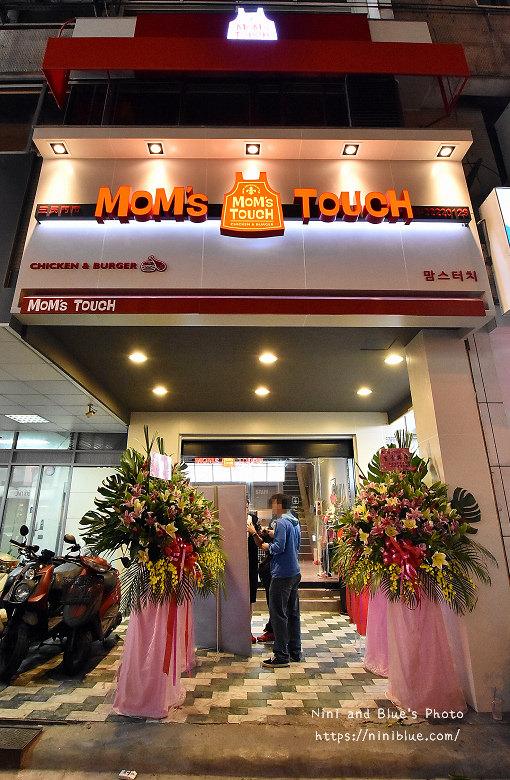 moms touch韓國炸雞店台中店一中街0008