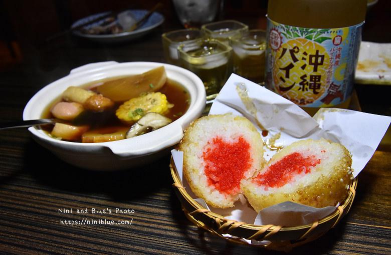 木庵食事處台中日本料理居酒屋40