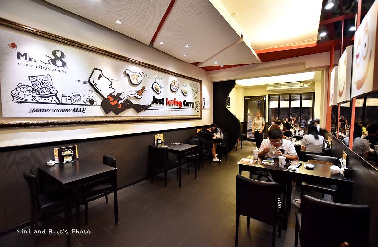 台中咖哩Mr.38一中街簡餐38