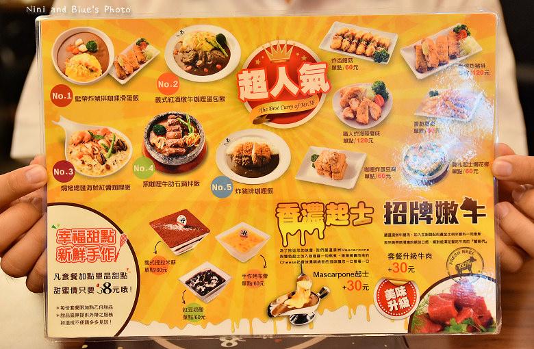 台中咖哩Mr.38一中街簡餐02