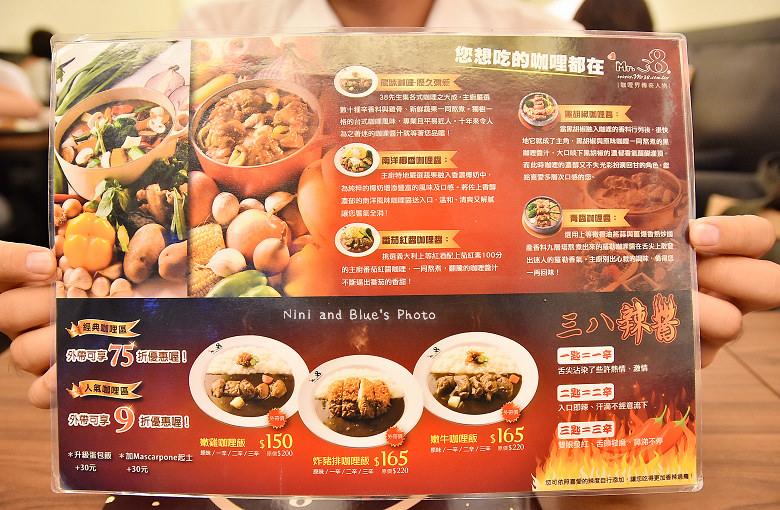 台中咖哩Mr.38一中街簡餐03