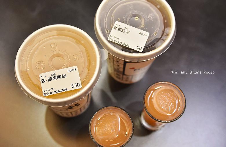 台中咖哩Mr.38一中街簡餐08