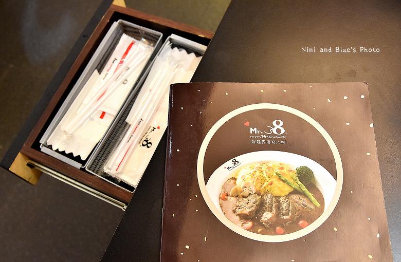 台中咖哩Mr.38一中街簡餐06